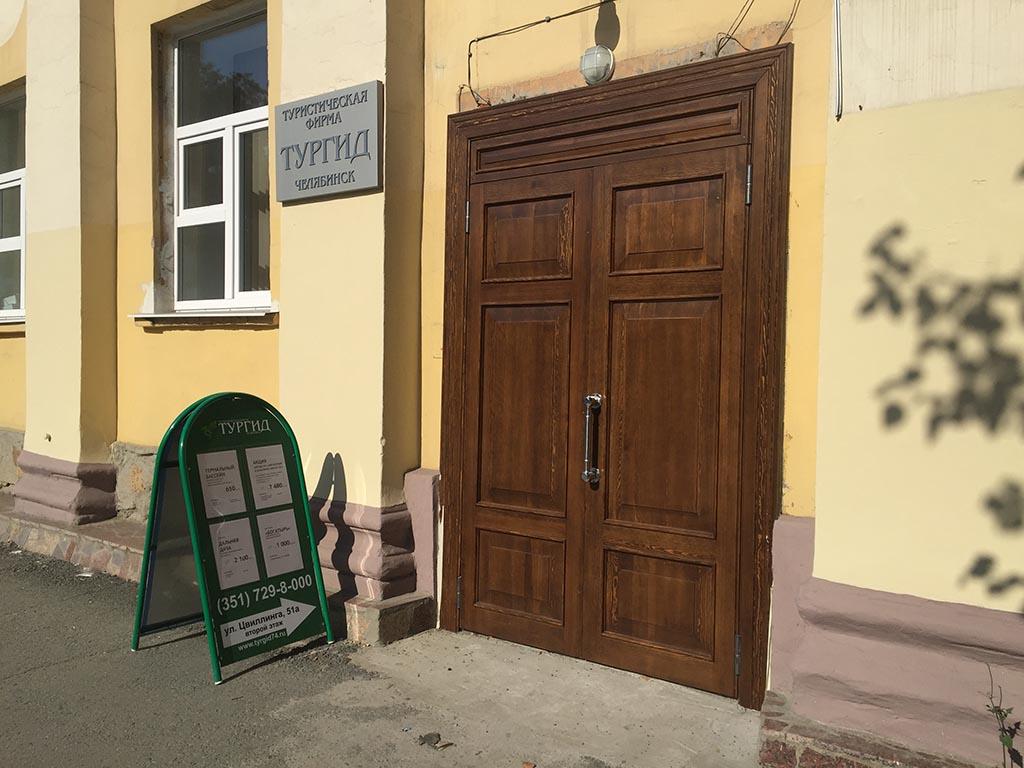 Ленина 36 челябинск хоум кредит режим работы